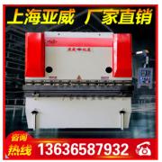 厂家直销3200液压折弯机可对各种钣金件进行折弯加工配数控系统