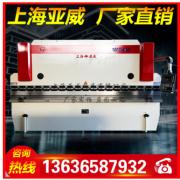 热销供应上海亚威100吨4000数控折弯机折不锈钢普通碳钢板精度高