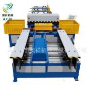 全自动风管生产四线、矩形风管自动生产线 ,厂价直销