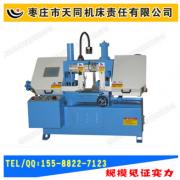 供应GH4220A金属带锯床/双立柱卧式带锯床/ 立式带锯床 厂家供应