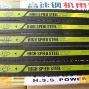 销售正宗上海高速钢 HSS机用锯条450*38*1、8*6齿
