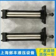 上海迷你微型液压油缸 订做油缸