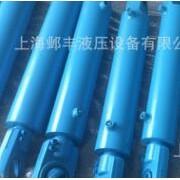 液压油缸 液压系统