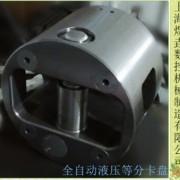 275mm分度卡盘 液压 回转 等分卡盘上海煜垚数控机械制造有限公司