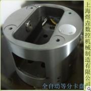 200mm分度卡盘 液压 回转 等分卡盘上海煜垚数控机械制造有限公司