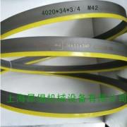 厂家批发4020*34*1.1带锯条 M42锯条 包邮量大优惠