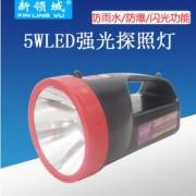新领域YD-9000LED强光充电手提探照灯/手电筒/钓鱼灯5WLED手电筒