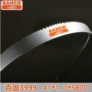 定制百固3900s系列M42双金属带锯条41*1.3*5800 机用锋钢带锯条