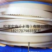 3505双金属带锯条碳钢,铝材,型材,木材可用德国进口材料