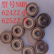 NMB1340轴承,线切割轴承,624轴承625