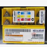 三菱|数控刀片|苏州地区特价供应三菱TNMG160408 UC5115刀片