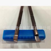 优势供应 非标钨钢台阶钻头 钻铣刀 钻铰刀 T型铣刀定做