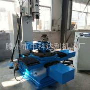 b5032立式插床 高精度数控插床 普通金属插床 生产厂家 可定制