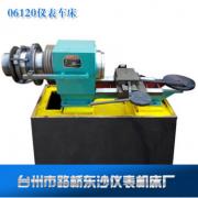 高质量专用数控冲孔机床 仪表数控车床 大口径大轴孔06120