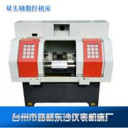 长期供应双头轴数控车床 仪表数控光机 优质精密普通车床