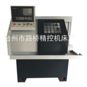 数控车床 生产销售CJK0640小型数控机床 车床 数控仪表车床