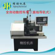 厂家提供数控机床液压车床 送料机提供配套方案 数控机床自动车床