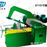 G7125弓锯床 厂家直销 现货供应 各种弓锯床 带锯床 G7125弓锯床