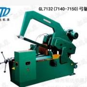 GL7132 7140 7150 弓锯床 厂家直销 现货供应