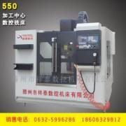 祥泰VMC550 立式加工中心 加工中心机床 高标准小型数超宽底座