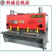 液压剪板机QC12Y-4X2500液压摆式剪板机数控剪板机剪板机