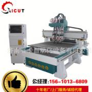 1325数控开料机 加工中心CNC 木工数控开料机