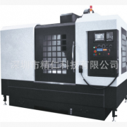 供应上海三凌车铣复合加工中心 VMC-1160 数控立式加工中心