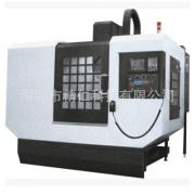 厂家供应三凌立式加工中心 VMC-850加工中心 模具加工中心