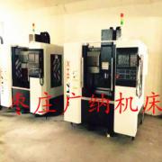 定制XHL7126(VMC450)立式加工中心 数控机床厂家