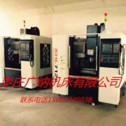 供应XH7126立式加工中心 全数控CNC加工中心机床