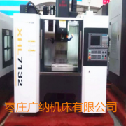 大型XH7132数控加工中心 三轴联动 多用途数控机床厂家
