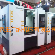 XH714立式加工中心 715数控加工中心型号 质保五年