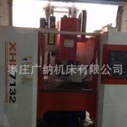 供应数控加工中心 XH7132小型加工中心 出口品质