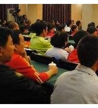 """首届""""石峰""""杯轨道交通产业职业技能大赛在株洲举办"""