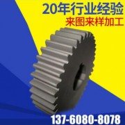 热销推荐 轻工机械直齿轮 精密主动齿轮 传动小齿轮 小模数齿轮
