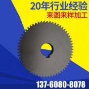 厂家专业生产 精密小模数齿轮 汽车变速箱齿轮厂家订做