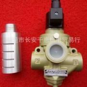【QH中国代理】现货供应QH-6001单联电磁阀(图)