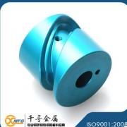 蓝色阳极 非标定制 铝合金配件精铣加工 表面喷砂拉丝镭雕处理