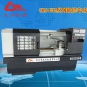 CAK150数控车床 卧式数控车床 台湾数控机床技术支持