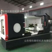 厂家销售CW6163数控车床、CW6180卧式数控车床