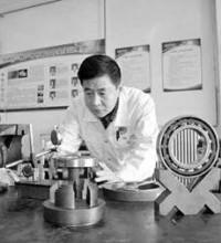 杨广明:新时代产业工人队伍中的杰出代表之一