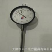 广陆百分表 广陆防震百分表 百分表延长杆/加长杆 正品批发