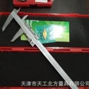 供应上海恒量游标卡尺 直销0-200 0-300游标卡尺 大量现货批发