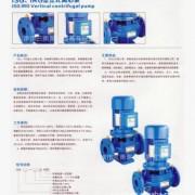 厂价直销 优质铸铁ISG65-315A立式管道循环泵