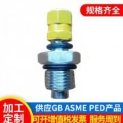 液压控制元件蓄能器气阀Accumulator stem valve 举报