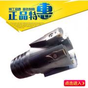山东百联供应外排屑套料刀适用脆性稀贵金属材料的深孔加工