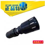 山东东翔牌机床用液压刀具优质液压刀具