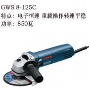博世电动工具 博世角磨机 GWS6-125和GWS8-125C和GWS8-125CE