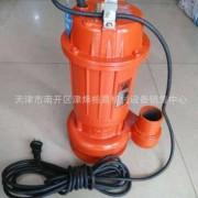 厂家直销上海人民WQ家用小型污水污物潜水电泵手提两项三项无堵塞