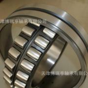 进口品牌 供应自调心滚子轴承23030BK 冶金轴承 质优价廉